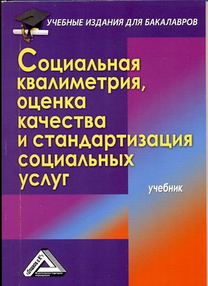 Blacksad на русском читать онлайн
